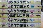 정통 한국단편 99선  - 전6권