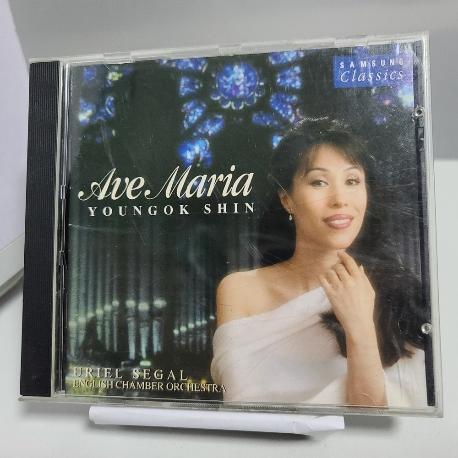 신영옥 - Ave maria