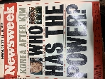 Newsweek 1994년 07월 18일 #