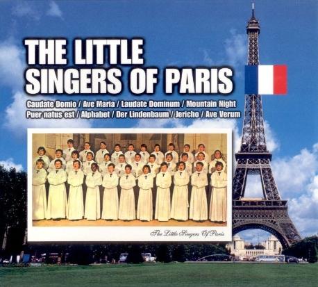파리나무십자가 소년합창단 (The Little singers of Paris) [새것같은 개봉]