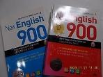 NEW ENGLISH 900 : VOL.1 + VOL.2 /(두권/하단참조)