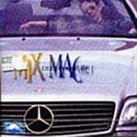 V.A. / DJ 처리와 함께 Mix Mac Vol. 1