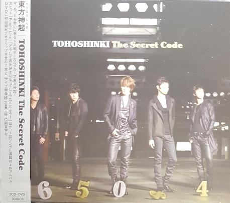 [일본반] 동방신기 (東方神起) - The Secret Code [2CD+1DVD]