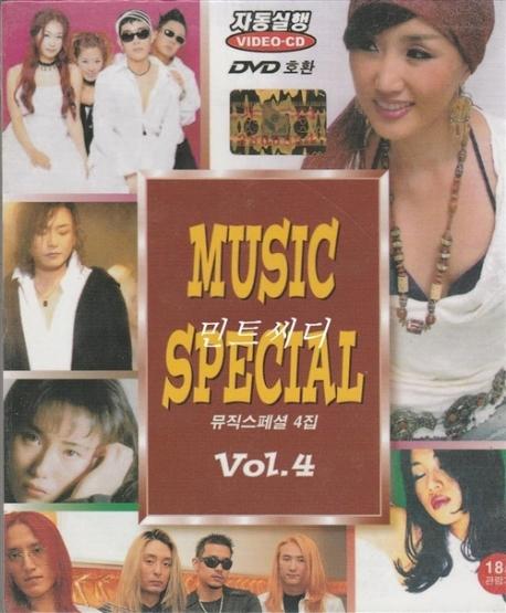 [VCD] 뮤직스페셜 4집 (소찬휘, 노바소닉, 오현란, 페이지, 장혜진, 룰라)