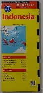 Indonesia Travel Map  (ISBN: 0794600670)