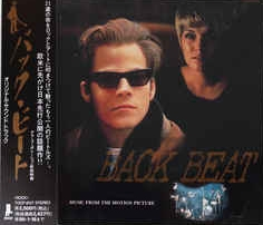 [일본반] O.S.T. - Back Beat