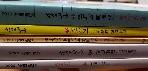 2020 선재국어 3+4(2권만) 날로쑤는 1+2(2권만) -벼락치기 어휘한자특강 -5권세트