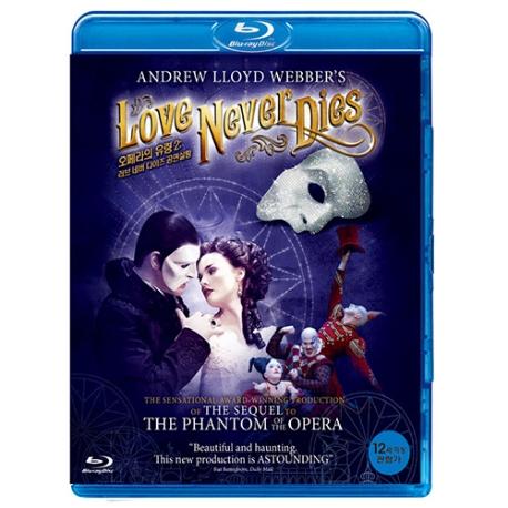 (블루레이) 뮤지컬 오페라의 유령 2 : 러브 네버 다이즈 공연실황 (Andrew Lloyd Webber's Love Never Dies)