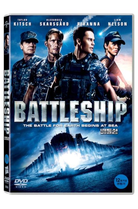 배틀쉽 [Battleship] [14년 1월 유니버설 신년맞이 프로모션] [1disc]