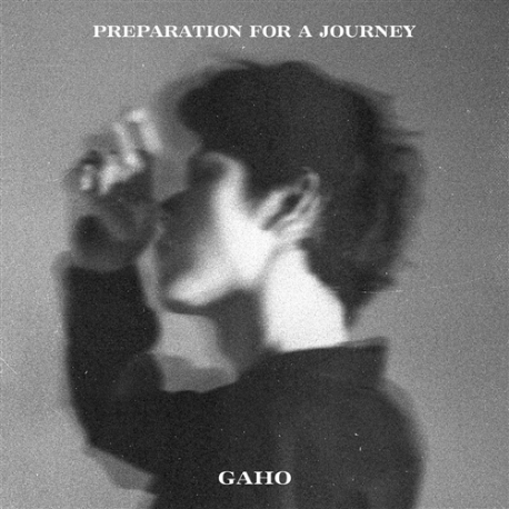가호 - Preparation For A Journey (홍보용 음반)