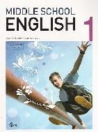 중학교 교과서 영어 English 1