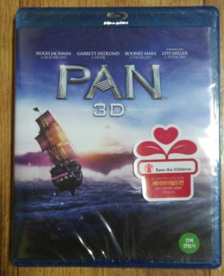 팬 3D+2D [PAN]