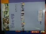 중앙교육진흥연구소 / 교과서 고등학교 진로와 직업 / 경기도교육정보연구원 -아래참조