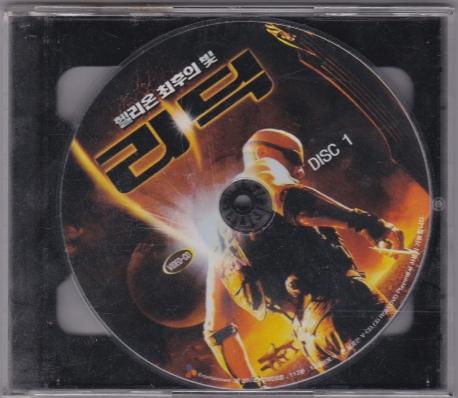리딕 헬리온 최후의 빛 DISC 1, 2