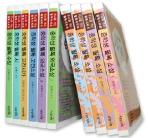 중학생 필독 문학 시리즈 세트 (전10권)▼/타임기획[1-090100]