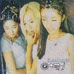오투포(O24) 2집 - Growing Up