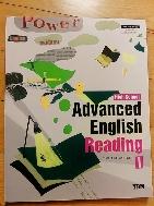 고등학교 영어 교과서 Advanced English Reading 1 (YBM-한상호)