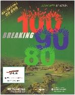 Breaking 100-90-80 (초보에서 싱글까지 실전 골프테크닉) (에이스회원권거래소, 2001년 재판)