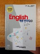 ENGLISH 하루 한마디 1