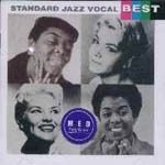 [중고] V.A. / Standard Jazz Vocal Best