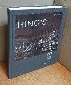 히노스 레시피(Hino s Recipes) =내외형 깨끗/실사진입니다
