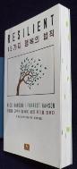 12가지 행복의 법칙 [연필,형광펜 밑줄,포스트잇 多]  사진의 제품  / 상현서림  / :☞ 서고위치:MF 8