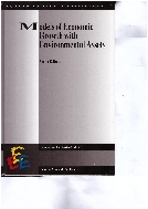 Models of Economic Growth with Environmental Assets (ISBN : 9780792340324)