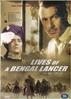[DVD] Lives of a Bengal Lancer - 어느 벵갈기병의 삶 (미개봉)