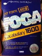 IBT TOEFL 최빈출 VOCA 1600