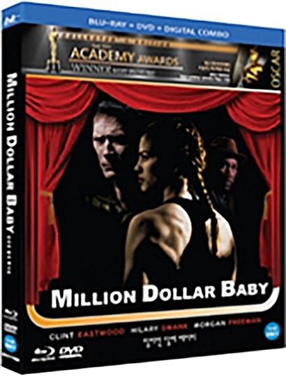 [중고] [블루레이] 밀리언 달러 베이비 : 콤보팩 (2disc: BD + DVD) / (미개봉)2disc(BD + DVD)/아웃케이스 포함