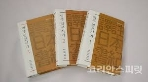 일본서기 1,2,3 전3권 세트