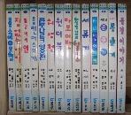 논리문학베스트북(총12권)