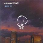 외계인의 편지 [MINI CD] - 캐주얼 비지트