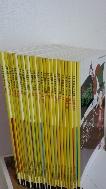 초등 통합논술 가이드북 전22권 - 어린이과학동아 별책부록 (2007)