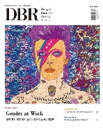 DBR No.306 동아 비즈니스 리뷰 (2020.10-1)  Dong-A Business Review October 2020 Issue 1