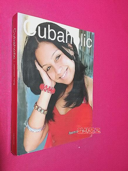 CUBAHOLIC //133-6