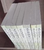 고소설연구 제27집 / 사진의 제품중 해당권  / 상현서림  ☞ 서고위치:GV 7  *[구매하시면 품절로 표기됩니다]