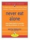 Never Eat Alone  English 원서