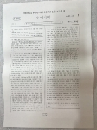 2019학년도 윤상근 언어이해 파이널 모의고사 1회-15회 (2018.07 발행)
