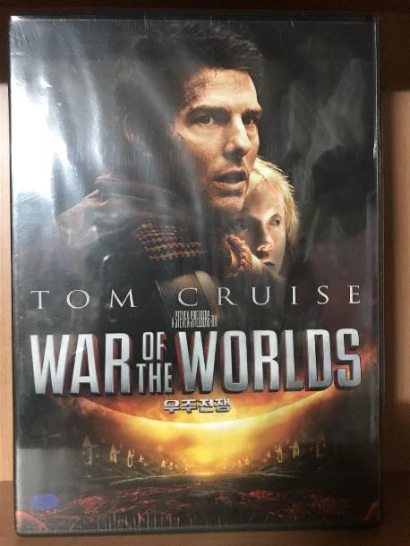 우주전쟁 [WAR OF THE WORLDS] 미개봉 새상품 입니다.