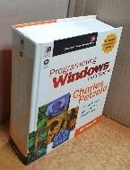 Programming Windows, 5/e (BK+CD) =CD 없음/책등 연한 변색외 양호/실사진 참고하세요