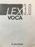 LEX 3.0 VOCA