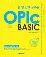 한 달 만에 끝내는 OPIc BASIC★CD없음★