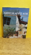 American House Now