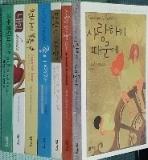 기욤 뮈소 소설 일곱권 상품소개 참고하세요
