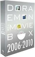 DORAEMON THE MOVIE BOX 2006-2010【ブル?レイ版?初回限定生産商品】
