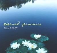 Isao Sasaki - Eternal Promise
