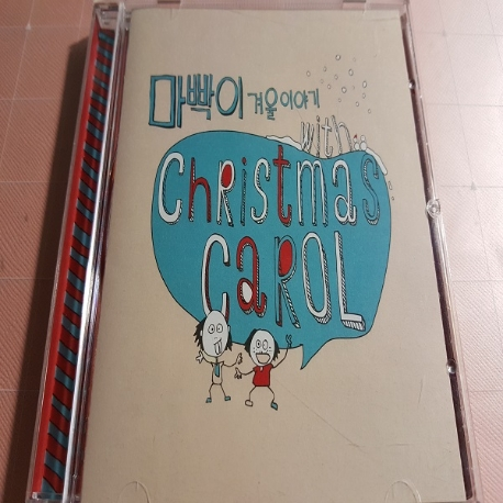 마빡이 겨울이야기 - 크리스마스캐롤