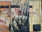 그림으로 읽는 세계사 이야기 1-3  (전3권 세트) 김희보 / 가람기획 (올컬러)
