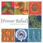 [CD] Forever Ballad (7 CD)